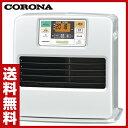 コロナ(CORONA) メーカー3年保証 石油ファンヒーター STシリーズ (木造10畳まで/コン...