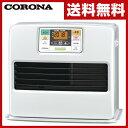 コロナ(CORONA) メーカー3年保証 石油ファンヒーター STシリーズ (木造15畳まで/コンクリート20畳まで) FH-ST57BYA(W)…