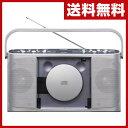 クマザキエイム 速聴き/遅聴き CDラジオ マナビィ(Manavy)AC電源/乾電池 2WAY CDR-440SC CDプレーヤー ラジオ AM FM …