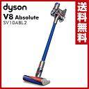 【あす楽】 ダイソン(dyson) 【メーカー保証2年】 サイクロン式スティック&ハンディクリーナー V8 Absolute(アブソリュート) SV10 ABL...