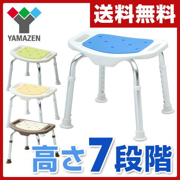 山善(YAMAZEN) コンフォートシャワースツール YS-7001 バスチェア 風呂イス 風呂いす 風呂椅子 介護 背なし シャワーチェアー シャワーチェア 【送料無料】