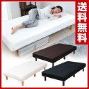 脚付きマットレス 一体型 高脚 ベッド下19cm シングル ベッド 長脚 脚付きマットレスベッド 脚付マットレス 脚つきマ…
