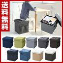 山善(YAMAZEN) 収納スツール 幅38 収納ボックス フタ付き 椅子 背もたれなし イス チェア 足置き台 収納椅子 ドレッ…