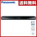 パナソニック(Panasonic) 500GB 1チューナー ブルーレイレコーダー DIGA DMR-BRS530 レギュラーディーガ 1チューナー ブルーレイ...