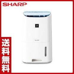 シャープ(SHARP)プラズマクラスター除湿機衣類乾燥除湿機(コンプレッサー式)(除湿量7.1Lまで/18畳まで)CV-G71W