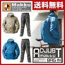 【あす楽】 Makku(マック) レインウェア レインコート レディース メンズ 上下 全2色 ADJUST MAKKU BAG IN AS-7600 バイク ...