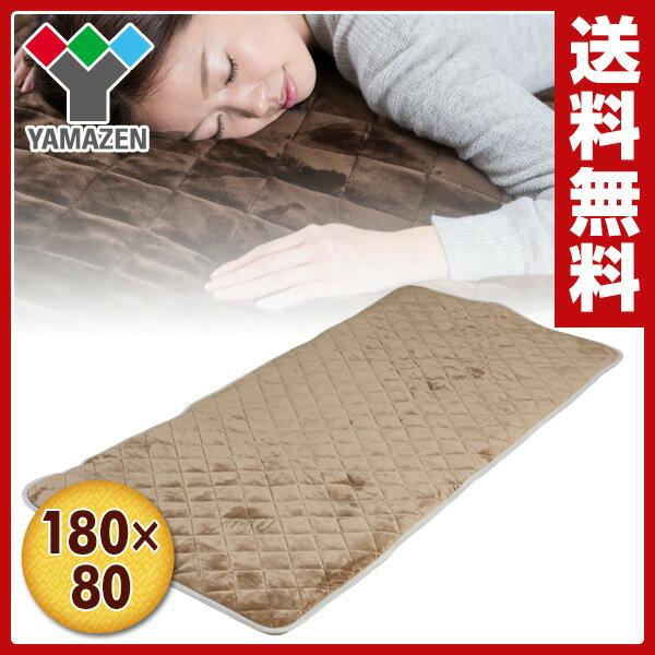 【訳あり】 山善(YAMAZEN) 洗えるふんわりカーペット(幅180×長さ80cm) ホットカーペット 電気カーペット ホットマット 電気マット 【送料無料】