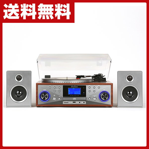 とうしょう 高音質 多機能 マルチレコードプレーヤーピッチコントロール機能付き TCD-915E マルチプレーヤー レコードプレーヤー CDプレーヤー ラジオ USB SD カセットテープ 録音 再生 【送料無料】