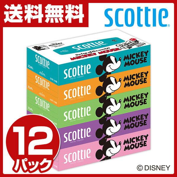 【あす楽】 日本製紙クレシア スコッティ ティッシュペーパー ディズニー 320枚(160組)5箱×12パック(60箱) 41284 ティシュー ティシュペーパー ティッシュボックス キャラクター かわいい 風邪 【送料無料】