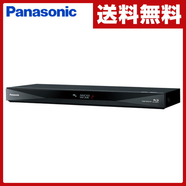 パナソニック(Panasonic) 500GB 2チューナー ブルーレイレコーダー 4Kアップコンバート対応 おうちクラウドDIGA 2番組同時録画 3D対応 DMR-BRW550 ブラック 2チューナー 【送料無料】【あす楽】
