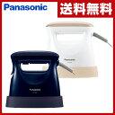 パナソニック(Panasonic) 衣類スチーマー NI-FS540-DA/-PN アイロン スチーム スチームアイロン 脱臭 しわ シワ ハン…