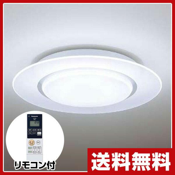 パナソニック(Panasonic) LEDシーリングライト AIR PANEL LED 調光 調色タイプ 12畳 HH-CB1280A 天井照明 照明 ライト リモコン付き リモコンボックス付き 【送料無料】