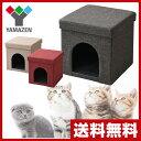 ペットハウス 収納スツール (38×38cm) PSS-38 ねこ ネコ ペットハウス ペット用ハウス 収納ボックス 収納椅子 収納チ…