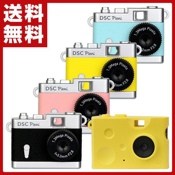 ケンコー(Kenko) トイカメラ デジタルカメラ DSCPIENI 131万画素 動画 静止画撮影可能 インスタントカメラ トイデジカメ デジカメ キッズカメラ DSC Pieni かわいい おしゃれ mini ミニ カメラ コンパクト micro SDカード micro SDHC 写真 【送料無料】