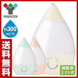 山善(YAMAZEN)7色イルミネーションライト付き超音波式加湿器卓上おしゃれ(木造約5畳/プレハブ約8畳)MZ-F303