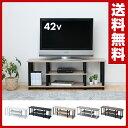 山善(YAMAZEN) テレビ台 幅111 おしゃれ YWTV-1130 テレビボード テレビラック TV台 T...