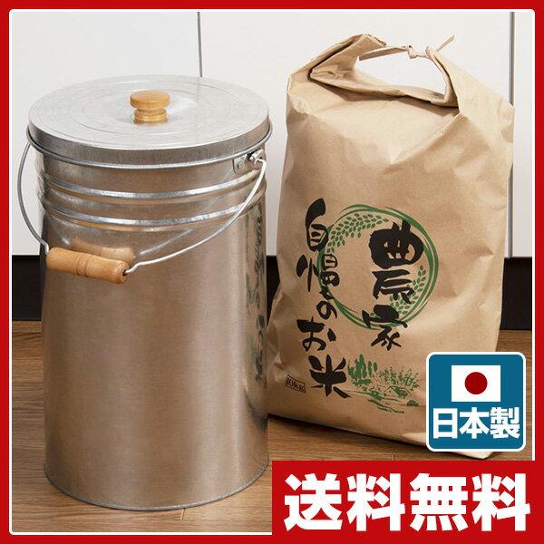 三和金属 トタン丸型米びつ 12kg TMK-12 ライスストッカー 米櫃 日本製 洗える おしゃれ かわいい レトロ お米 ペットフード 【送料無料】【あす楽】