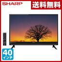 シャープ(SHARP) アクオス(AQUOS) 40V型 フルハイビジョン液晶テレビ 外付けHDD対応 2画面機能(TV+外部入力)搭載 2T-C…