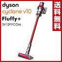 ダイソン(dyson) 【メーカー保証2年】 サイクロン式スティック&ハンディクリーナー Dyson cyclone V10 Fluffy+ SV12F…