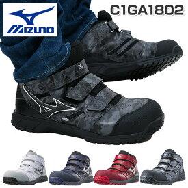安全靴 オールマイティ ミッドカットタイプ ALMIGHTY LS MID C1GA1802 プロテクティブスニーカー セーフティーシューズ ハイカット ベルトタイプ ミズノ(MIZUNO) 【送料無料】