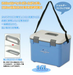 山善(YAMAZEN)キャンパーズコレクションスーパークールボックス(16L)CC16Lホワイト/スカイブルー