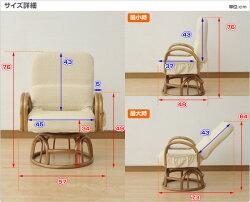 山善(YAMAZEN)立ち座りラクラク回転式籐座椅子SKZ-57(KVC1/BR4)