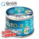 1回録画用 BD-R 片面1層 1-4倍速 50枚 25GBキュリオム BD-R50SP blu-ray BD-R 録画用 ブルーレイディスク ディスク ブ…