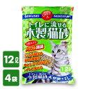 トイレに流せる木製猫砂 ひのき 12L*4袋 大粒 TN-MN12*4 猫砂 ネコ砂 ねこ砂 猫用品 トイレ用品 ヒノキ おがくず 猫ト…