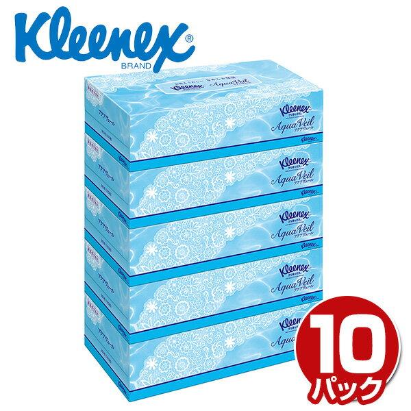 日本製紙クレシア クリネックス ティッシュペーパー アクアヴェール5箱×10パック(50箱) まとめ買い 40376 ティッシュボックス ティシュー 箱 ケース 保湿 やわらかい 【送料無料】【あす楽】