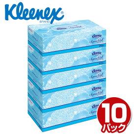 クリネックス ティッシュペーパー アクアヴェール5箱×10パック(50箱) まとめ買い 40376 ティッシュボックス ティシュー 箱 ケース 保湿 やわらかい 日本製紙クレシア 【送料無料】