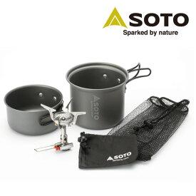 アミカスクッカーコンボ SOD-320CC シングルバーナー ガスバーナー コンロ ストーブ キャンプ用品 新富士バーナー(SOTO) 【送料無料】