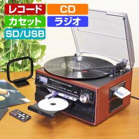 マルチオーディオレコーダー スピーカー内蔵 リモコン付(レコード/AM FMラジオ/カセットテープ/CD/SDカード/USBメモリ) MA-88 レコードプレーヤー ベアーマックス(Bearmax) 【送料無料】【あす楽】
