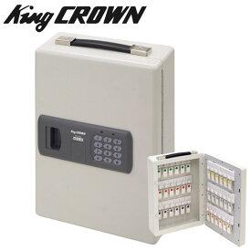 キーボックス (36本掛け) KB-E-36 ライトグレー セーフティーボックス セーフティボックス 防犯 オフィス 事務所 鍵保管 鍵収納 鍵管理 日本アイエスケイ(King CROWN) 【送料無料】