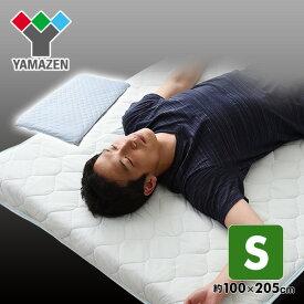 消臭 敷きパッド シングル YSD-S 消臭マット 消臭 敷きパッド ベッドパッド 敷きパッド 山善 YAMAZEN【送料無料】