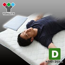 消臭 敷きパッド ダブル YSD-D 消臭マット 消臭 敷きパッド ベッドパッド 敷きパッド 山善 YAMAZEN【送料無料】
