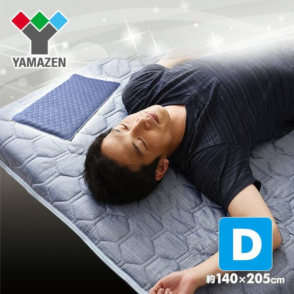 抗菌 冷感 敷きパッド ダブル YSA-D 抗菌マット ひんやりマット 接触冷感 クール敷きパッド 冷感パッド ベッドパッド 敷きパッド 山善 YAMAZEN【送料無料】