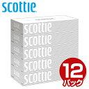 スコッティ (SCOTTIE) ティッシュペーパー 200組5箱×12パック(60箱) 41735 ティシュペーパー まとめ買い ケース販売 …