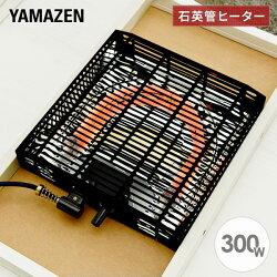 山善(YAMAZEN)こたつ用ヒーターユニットYH-303