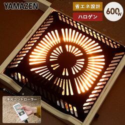山善(YAMAZEN)こたつ用ヒーターユニット(手元コントローラー)YHF-HD604E