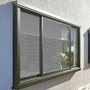 窓に貼る目隠しシート 機能メッシュタイプ U-Q421 ブラック 日除け シート 日よけ スクリーン 遮光シート 遮熱シート …