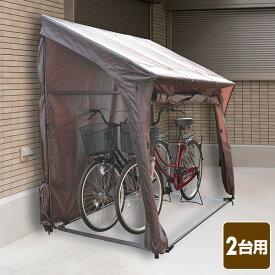 片屋根式サイクルガレージ(2台用) サイクルハウス 自転車置き場 簡易ガレージ 収納庫 物置 山善 YAMAZEN ガーデンマスター【送料無料】
