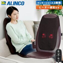 ALINCO/アルインコ どこでもマッサージャー モミっくす Re・フレッシュ