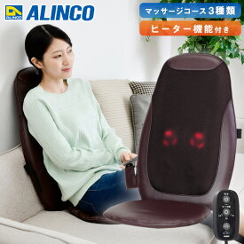シートマッサージャー ヒーター搭載 どこでもマッサージャー モミっくす Re・フレッシュ MCR2216(T) マッサージ機 マッサージチェア マッサージシート マッサージ座椅子 アルインコ ALINCO【送料無料】