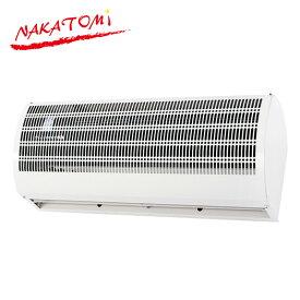 エアーカーテン 600mm N600-AC エアカーテン 60cm 送風機 空気の遮断 空気のカーテン 分煙 ナカトミ(NAKATOMI) 【送料無料】