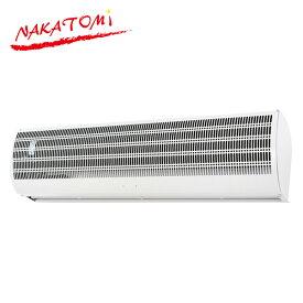 エアーカーテン 900mm N900-AC エアカーテン 90cm 送風機 空気の遮断 空気のカーテン 分煙 ナカトミ(NAKATOMI) 【送料無料】