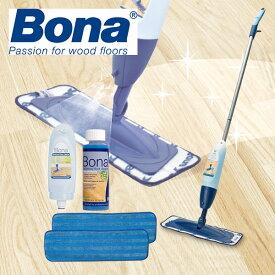 エクスプレスモップ特別セット (モップ本体/クリーナーカートリッジ/クリーニングパッド2枚/Careクリーナー濃縮詰替用) 床掃除 クリーナー 詰め替え 水拭き Bona(ボナ) 【送料無料】【あす楽】