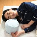 東京西川(西川産業) 枕 寝息上手 ブルー 西川 まくら 抱き枕 ウォッシャブル枕 パイプ枕 【送料無料】