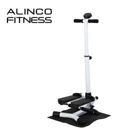 ハンドル付ステッパー FA4016 ステップ運動 フィットネス エクササイズ ダイエット アルインコ ALINCO【送料無料】【あす楽】