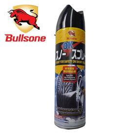 ブルズワン(BULLSONE) スノーOKスプレー 500ml(自動車・バイク・自転車・靴) 雪・雨道滑り止め用 スプレー式タイヤチェーン スノーグリップテックスシリーズ GUP(ジーユーピー) 【送料無料】