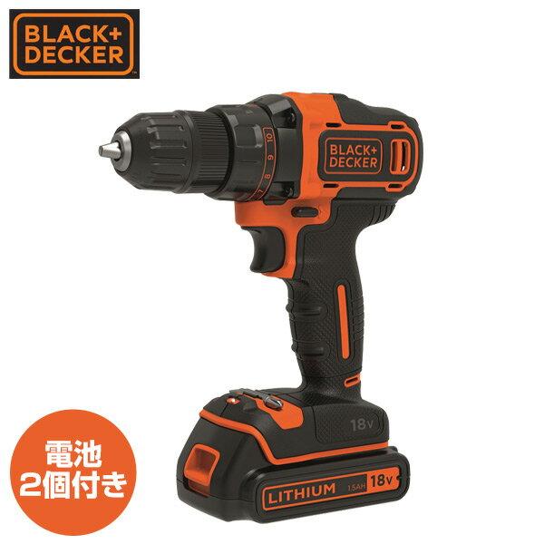 ブラックアンドデッカー(BLACK&DECKER) 18Vリチウム コードレス・ドリルドライバー電池2個付き BDCDD186K2 ブラデカ B&D 電動ドライバー 電動ドリル ドリルドライバー 【送料無料】【あす楽】